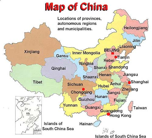 Carte Chine Provinces Chinoises.Amities Franco Chinoises Nancy Lorraine Www Chinenancy Org