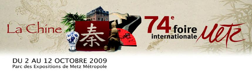 Amities franco chinoises nancy lorraine for Parc des expositions de metz